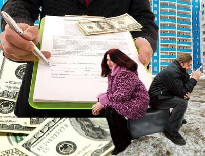 Продажа ипотечной квартиры-риски
