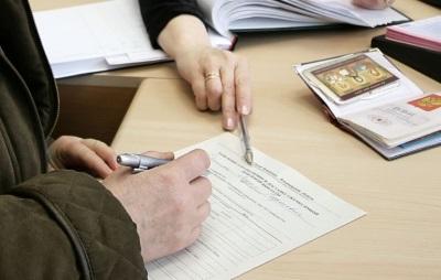 Снятие с регистрации заключенного