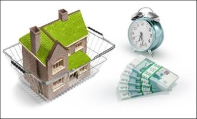 Выписка-приватизированное жилье