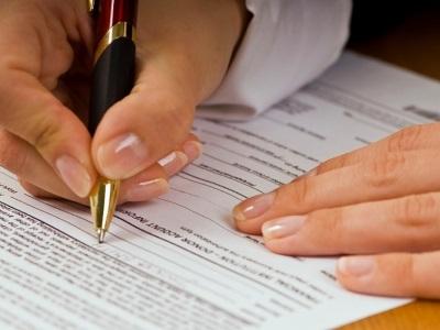 Выписка за один день-документы