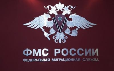 Изображение - Как быстро выписаться из квартиры Vypiska-za-odin-den