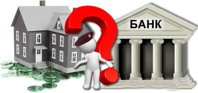 Изображение - Как купить залоговую квартиру в сбербанке порядок действий, где посмотреть квартиры на продажу и док Zalog