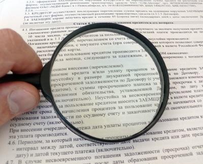 Залоговая квартира-документы