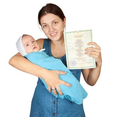 Прописка новорожденного в приватизированную квартиру