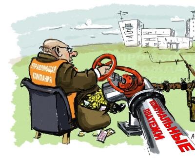 Банкротство ТСЖ или кто отвечает за их долги?