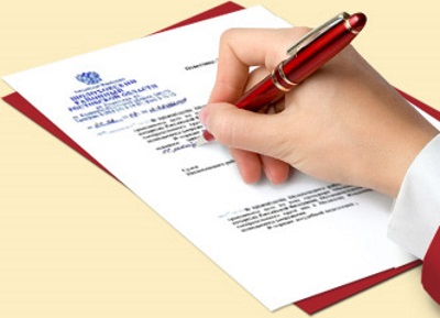 Изображение - Выписка из квартиры по доверенности – необходимые документы и инстанции Doverennost-na-vypisku