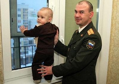 Квартиры военнослужащих приватизация