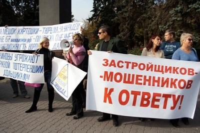 Pokupka novoj kvartiry riski - Покупка новой квартиры: выбор, необходимые документы, риски