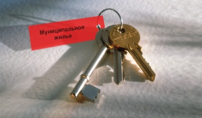 Как прописаться в муниципальную квартиру к мужу и можно ли это сделать