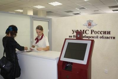 Изображение - Как прописаться в муниципальной квартире Propiska-v-munitsipalnom-zhile