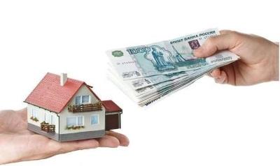 Изображение - Алгоритм действий при одновременной покупке и продаже квартиры Samostoyatelnaya-prodazha-kvartiry