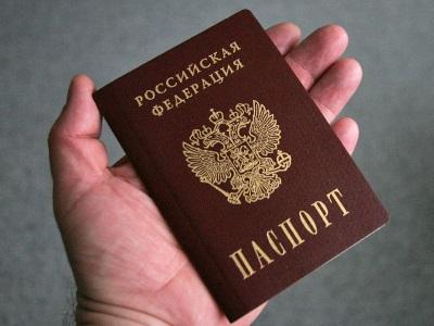 Изображение - Выписка из квартиры по доверенности – необходимые документы и инстанции Vypiska-po-doverennosti-dokumenty