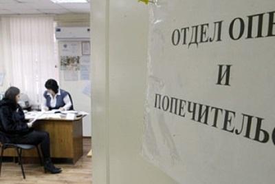 Изображение - Правила выписки ребенка из квартиры и прописки в другой Vypiska-rebenka-organy-opeki