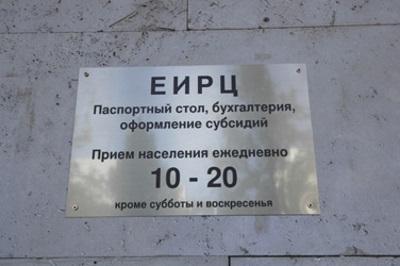 Изображение - Порядок выписки из квартиры умершего человека Vypiska-umershego-pasportnyj-stol