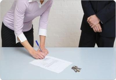Заполнение договора