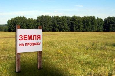 Договор купли продажи земли