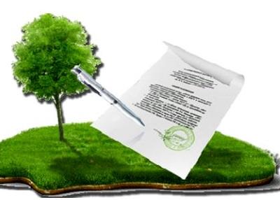 Какие документы нужны для постановки на кадастровый учет земельного участка в спк