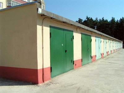 Оформить гараж в собственность
