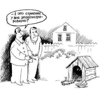 Регистрация земли по дачной амнистии