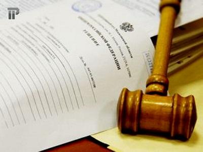 Решение суда - приобретательная давность