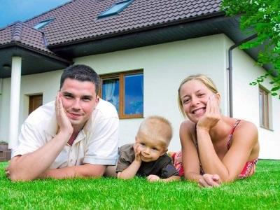 Жилищная господдержка: покупка квартиры по субсидии