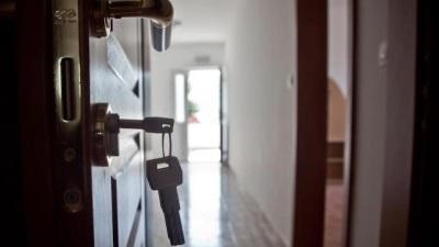 Договор доверительного управления недвижимостью