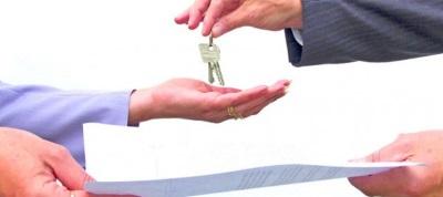 Договор купли-продажи коммерческой собственности