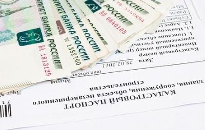 Кадастровый паспорт-цена