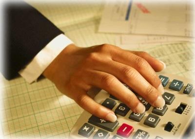 Налог с продажи коммерческой собственности
