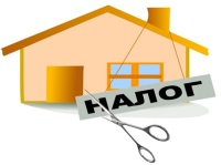 Налоговый вычет с ипотечной квартиры