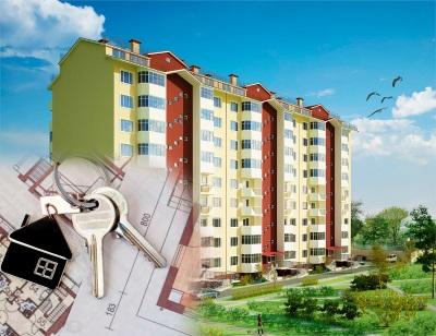 Покупка квартиры-документы