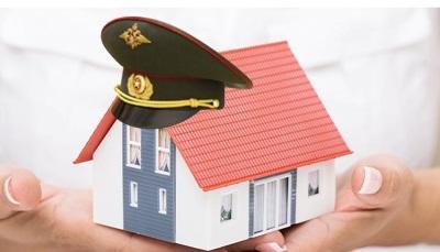 Военная ипотека вторичного жилья