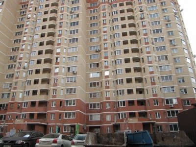 Независимая оценка стоимости квартиры