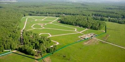 Оценить стоимость земельного участка