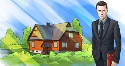 Оценка стоимости дома независимая