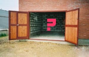 Оценка стоимости гаража