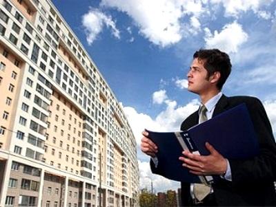 Оценка стоимости квартиры-методы