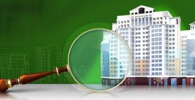 Оценка стоимости сооружений
