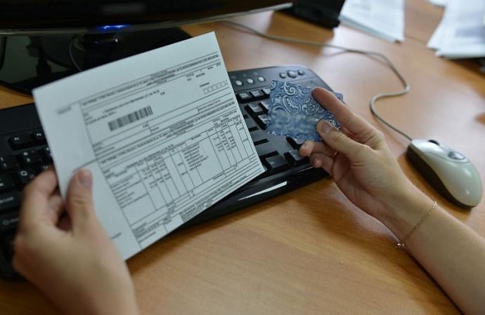 заем онлайн взять без проверки