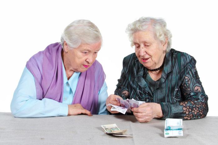 Льготы пенсионерам на коммунальные услуги и жкх