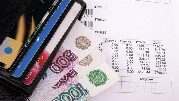 Изображение - Срок оплаты коммунальных услуг Kogda_i_gde_oplatit_ZhKH_1_15230744