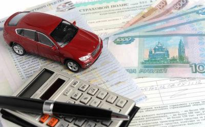 Взимается или нет налог на наследство квартиры по завещанию