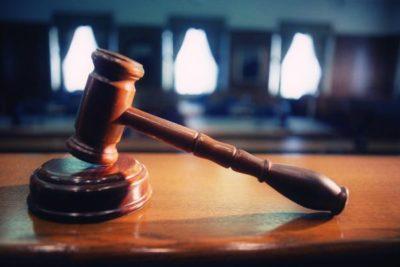Образец заявления для запроса решения суда