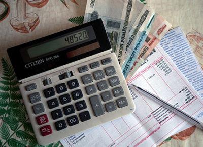 Оплата коммунальных услуг если человек прописан но не проживает в 2020 году