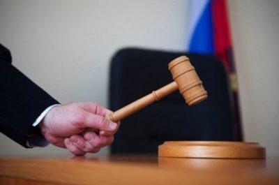 Изображение - Как выиграть суд по долгу жкх Zayavlenie_v_sud_o_likvidacii_dolga_1_21220853-400x265