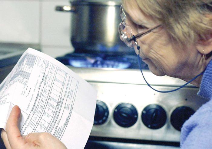 Справка о компенсации за коммунальные услуги