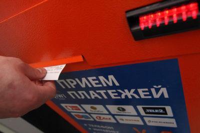 Изображение - Оплата жкх по лицевому счёту как и где осуществить oplata_ZhKH_po_licevomu_schetu_4_14091412-400x267