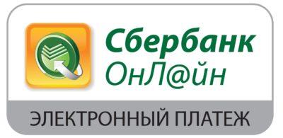 Изображение - Срок оплаты коммунальных услуг oplata_cherez_sberbank_onlayn_1_17221246-400x195