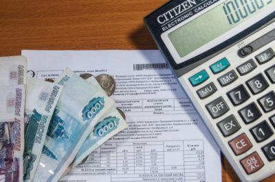 Изображение - Как узнать оплачена ли квартплата oplata_za_vodu_1_30170713-400x266