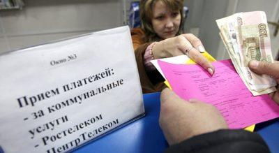 Изображение - Срок оплаты коммунальных услуг oplata_zhkh_3_15231005-400x219